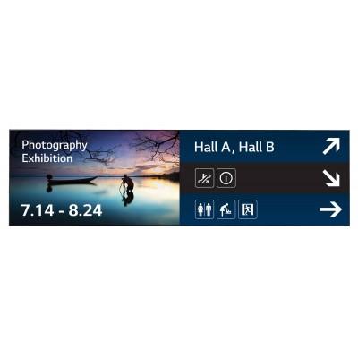 LCD дисплей LG 88BH7D