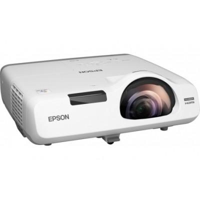 Короткофокусный проектор Epson EB-535W